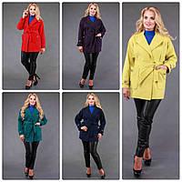 Стильное пальто ярких цветов оверсайз для полных девушек. р.50-54