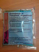 Лизоформин 3000 средство для дезинфекции,стерелизации 20 мл
