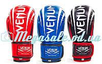 Перчатки боксерские DX Venum 5315 на липучке, 3 цвета: 10- 12 унций (кожвинил)