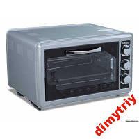 Электрическая печь духовка ECOTEC EC-RO2506 серая