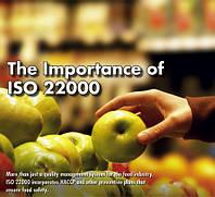 Курс подготовки внутреннего аудитора по стандарту ISO 22001