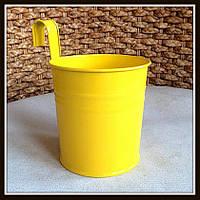 Ведро декоративное навесное (желтое)