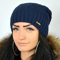 Синяя шапка крупной вязки, фото 1