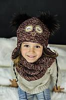 Детская зимняя шапка (набор) для девочек НАТАМИЯ  размеры 48 -50-52