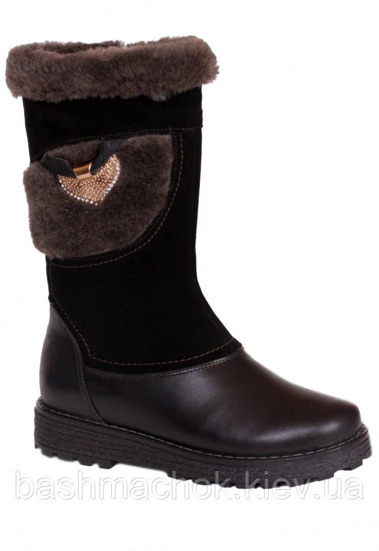 Детские зимние кожаные сапоги Каприз размеры 31.32.34 - Интернет-магазин  детской обуви