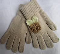 Перчатки детские Rubi