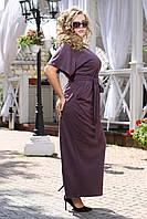 Элегантное длинное платье больших размеров (рр 48-94), разные цвета