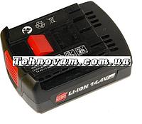 Аккумулятор для шуруповерта Bosch LI-ion 14,4V 1.5Ah