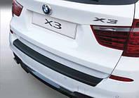 Накладка на задний бампер BMW X3 F25