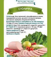 "Колбаса ""Столичная"" варенка,400г"