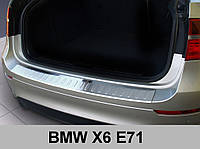 Накладка на задний бампер BMW X6 E71