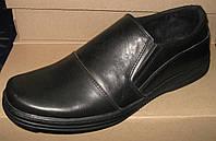Туфли мужские черные кожаные, мужские туфли из натуральной кожи от производителя АМТ50