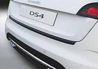 Накладка на задний бампер Citroen DS4, фото 1