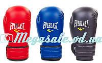 Рукавички боксерські PU Elast Classic 5018 на липучці, 3 кольори: 8-12 унцій (кожвініл)