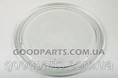 Тарелка (блюдо) для микроволновки 284мм (универсальная)