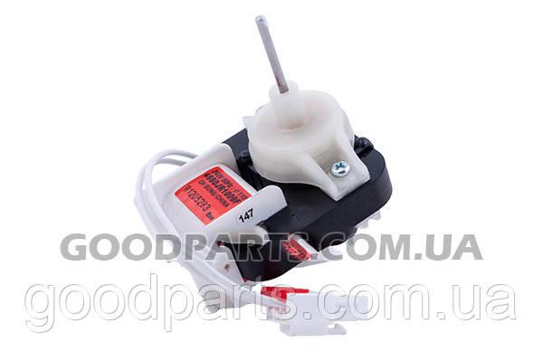 Мотор (двигатель) вентилятора для холодильника LG 4680JR1009F 9W 4680JB1034Q