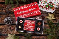 """Новогодний шоколадный набор """"Сладкий подарок 4+1"""""""