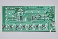 Электронный модуль для стиральной машины ARDO 651014215 (502057400)