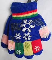 Перчатки детские разноцветик  Rubi