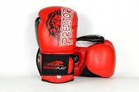 Боксерские перчатки PowerPlay 3006 Lion Predator Serits Red