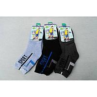 Носки для мальчика Золото р. 36-39, оптом Zol-05