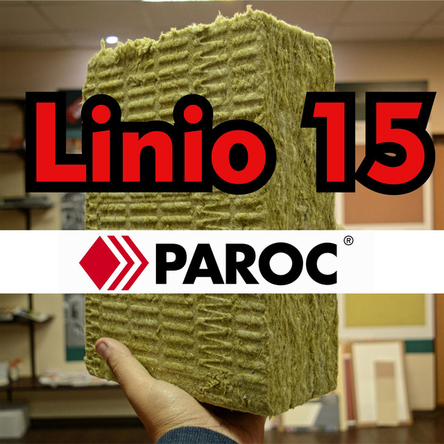 Вата для штукатурных фасадов с повышенными нагрузками LINIO 15