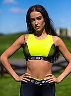 Топ для фитнеса Pro Bra Beat