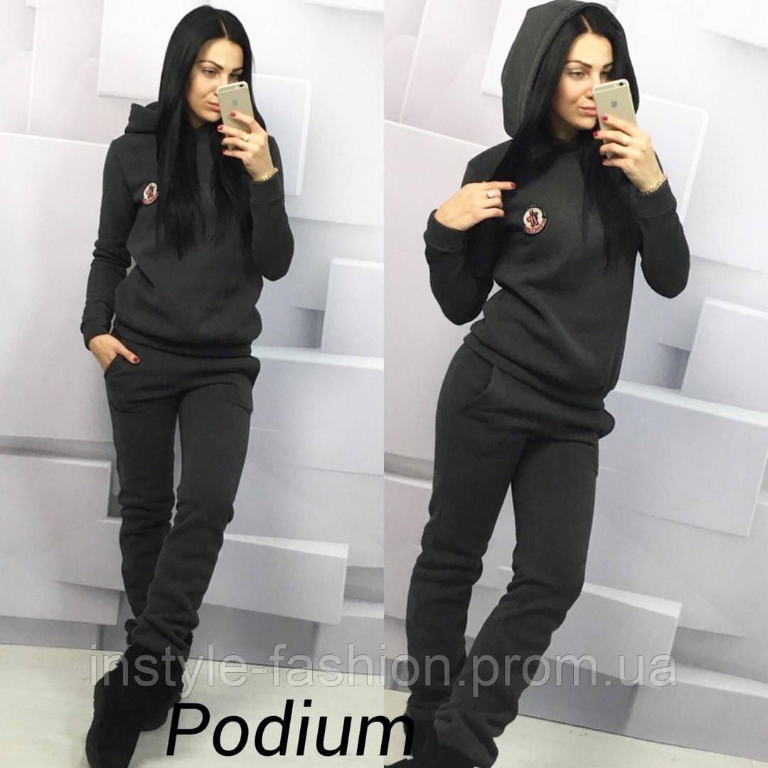 Женский спортивный костюм ткань трехнитка теплый цвет темно-серый
