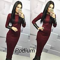 Женское стильное платье ткань вязка на рукавах эко-кожа и змейки бордовое, фото 1