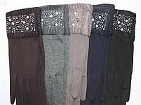 Перчатки с меховой подкладкой