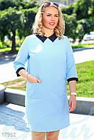 Батальное офисное платье. Цвет голубой. Большие размеры