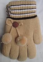 Перчатки  детские помпоны Rubi