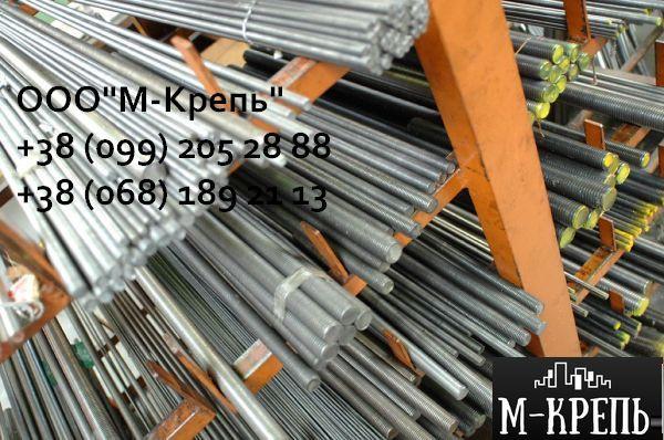 Шпильки DIN 975 резьбовые нержавеющие