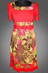 Платье женское яркое, фото 2