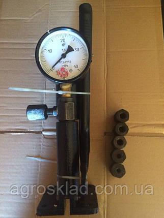 Стенд для регулировки форсунок со съемными наконечниками (производство Польши), фото 2