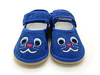 Обувь детская домашняя 100-ЯВ ЗВЕРЯТА. Размеры: от 20 до 22.