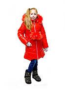 Зимняя куртка для девочки 6-11 лет Герда, коралл