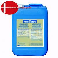 Микробак® форте (Mikrobac® forte) засіб для дезінфекції і очищення поверхонь, 5л