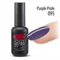Фиолетовый гель-лак высокого качества