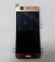 Дисплей модуль SAMSUNG Galaxy J5 J500 GOLD GH97-17667C золотистый оригинал