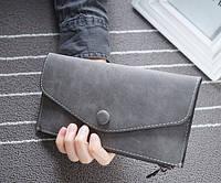 Стильный женский кошелек клатч серого цвета, Жіночий гаманець
