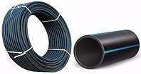 Трубы полиэтиленовые ПЕ100 ф40х5,5-4,5-3,7-3,0-2,4-2,0 мм, купить цена