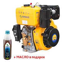 Двигатель дизельный Sadko DE-440