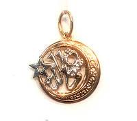 Золотой мусульманский кулон подвеска Аллах, Имя Аллаха и Полумесяц со звездой