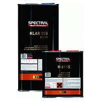 Лак бесцветный SPECTRAL KLAR 555 (SR) 2+1 +отвердитель Н6515  (5л+2.5л)