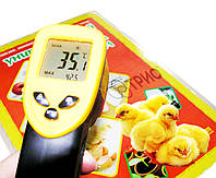 Коврик согревающий электрический 3 в 1 для ног, домашних животных или птиц тм Трио 41 х 30 х 2 см