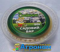 """Садовый вар, 90 г, """"Садiвник"""", Агрохимпак, Украина"""