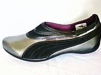 Туфли, кроссовки женские кожаные PUMA, 25,26 cm.