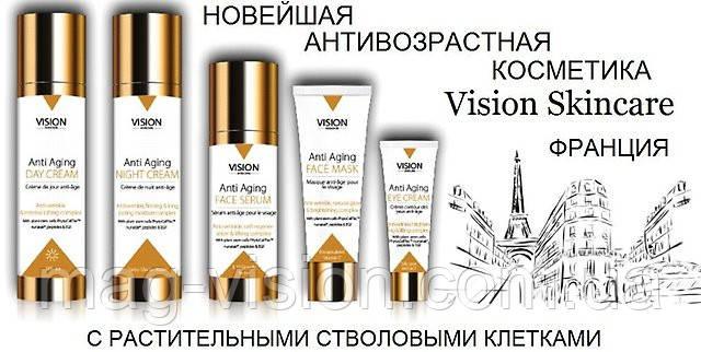 Антивозрастная косметика VISION Skincare