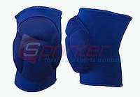 Наколенник волейбольный (полупрофессиональный) синий. 878
